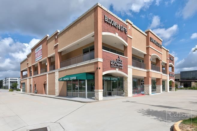 For Lease | Medical Office in Northwest Houston